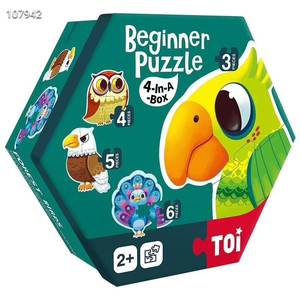 Puzzle Educational-Toy Little-Han Children's Toi New-Products Large-Pieces Peginner 2-4-Years-Old