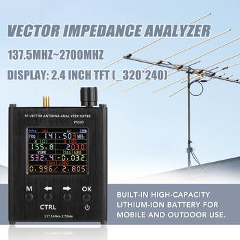 N1201SA miernik fali stojącej anteny Tester 137 5 MHz-2 7 GHz RF wektor impedancji analizator anteny analiza pomiaru instrumenn tanie i dobre opinie KKMOON genuine Antenna Analyzer N1201SA