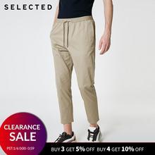 SELECTED Men's Cotton-blend Pure Color Loose Fit H
