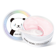 Collagen Eye Mask Patch Moisturizing Soothing Face Care Faci