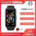 Смарт-браслет Honor Band 6 с AMOLED-экраном 1,47 дюйма, Bluetooth 5,0, Пульсометром