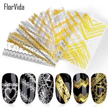 FlorVida 24 Styles Silver Gold Series Nail Art Stickers Beauty Decals Self Adhesive Lace Flower Heart Designs