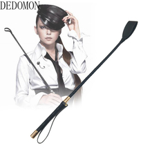 45CM Spanking PU Leather Bondage Whip With Sword Handle Lash Fetish Flogger Horse Adult BDSM Slave Sex Toys For Couples Women