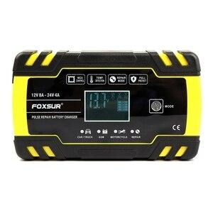 Foxsur 12V 8A 24V 4A Pulse Rep