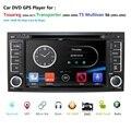 Автомобильный монитор DVD мультимедиа автомобильный dvd-плеер для VW TOUAREG T5 Multivan GPS RDS Bluetooth RDS радио CAM-IN DVBT SWC AM/FM DAB + игра