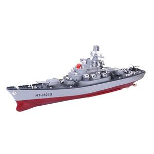 RC Boat 6KM/H High Speed 58cm
