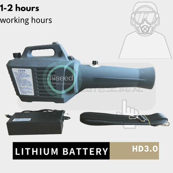 3L المحمولة قابلة للشحن الكهربائية اللاسلكية السلطة ماكينة تعفير للآفات المحمولة الكهربائية ulv جهاز رش المبيدات الحشرية البخاخ