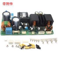 ABGN Hot Power Amplifier Board ICE125ASX2 Digital Stereo Power Amplifier Board Fever Stage Power Amplifier H3 001