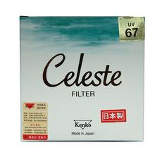 Kenko Celeste UV Anti Stain Coating (ASC) Camera Lens filter40.5 49 52 58 67 72 77 82mm