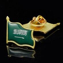 Saudi Arabia Flag Pins for Men Women National Lapel Pin Jewelry