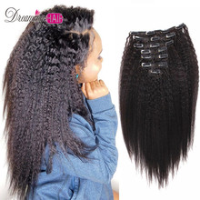 Coarse Yaki Kinky Straight Clip In Hair Extension Brazilian Virgin Clip In Human Hair Extension 120g/Set Natural Color For Women(China)