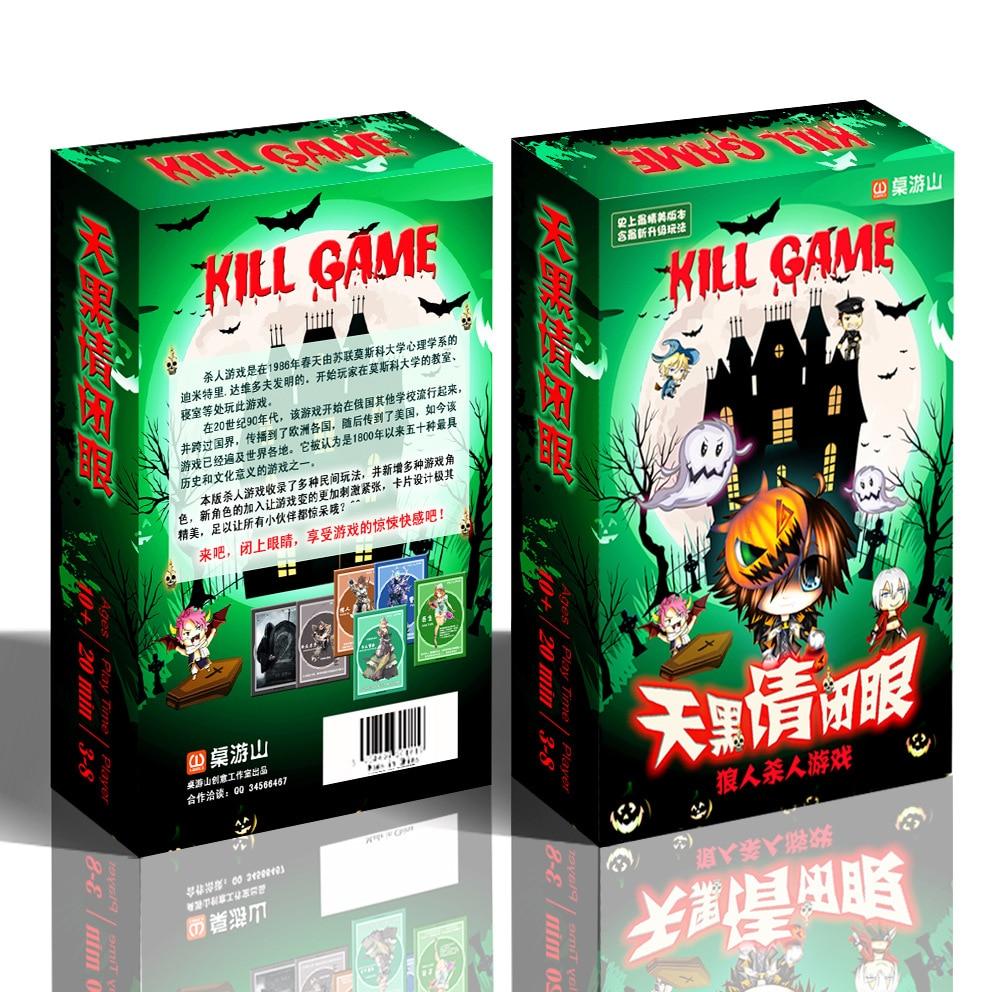hot-sales-dark-please-eye-closed-kill-game-werewolf-party-card-font-b-poker-b-font-new-character-new