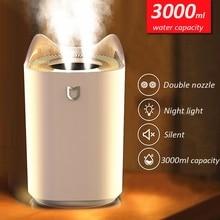 المنزل الهواء المرطب 3000 مللي مزدوجة فوهة كول ضباب ناشر رائحة مع مصباح ليد ملون الثقيلة الضباب بالموجات فوق الصوتية USB المرطب