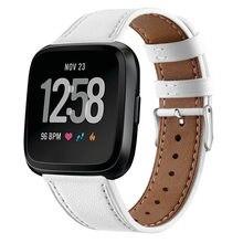 Модный Кожаный Ремешок Fitbit Versa, аксессуары для умных часов, кожаный ремешок для умных часов, сменный Браслет