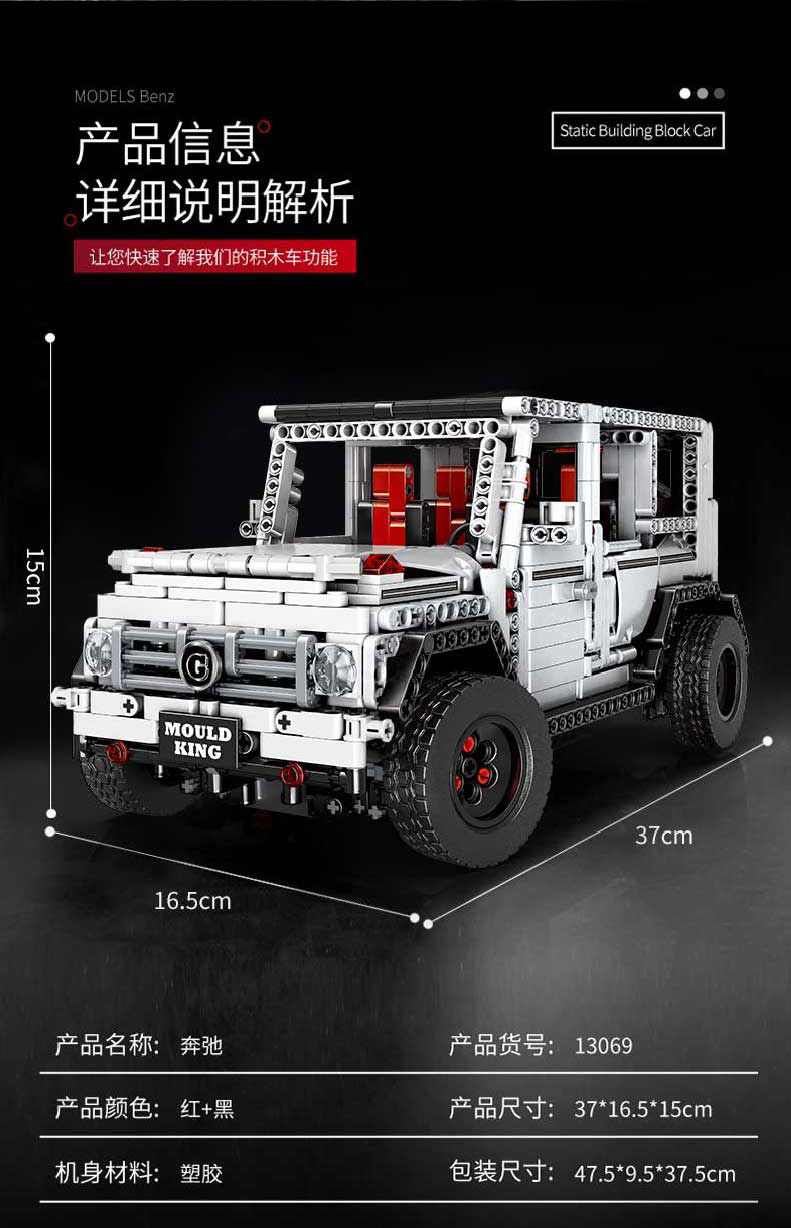 MOULD KING MOC 20100 Compatible 13070 Technic Benz SUV G500 AWD Wagon Offroad Vehicle 2 Building Block 11