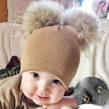 Детские шапки; Очень большие двойные шерстяные детские вязаные