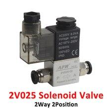 2V025 2 Way 2 Position Air Solenoid Valves 12V 24V 110V 220V Normally Closed Pneumatic Electric Solenoid Valve 4mm 6mm 8mm Hose 1 8inch 12vdc 2 way normally closed electric solenoid air valve