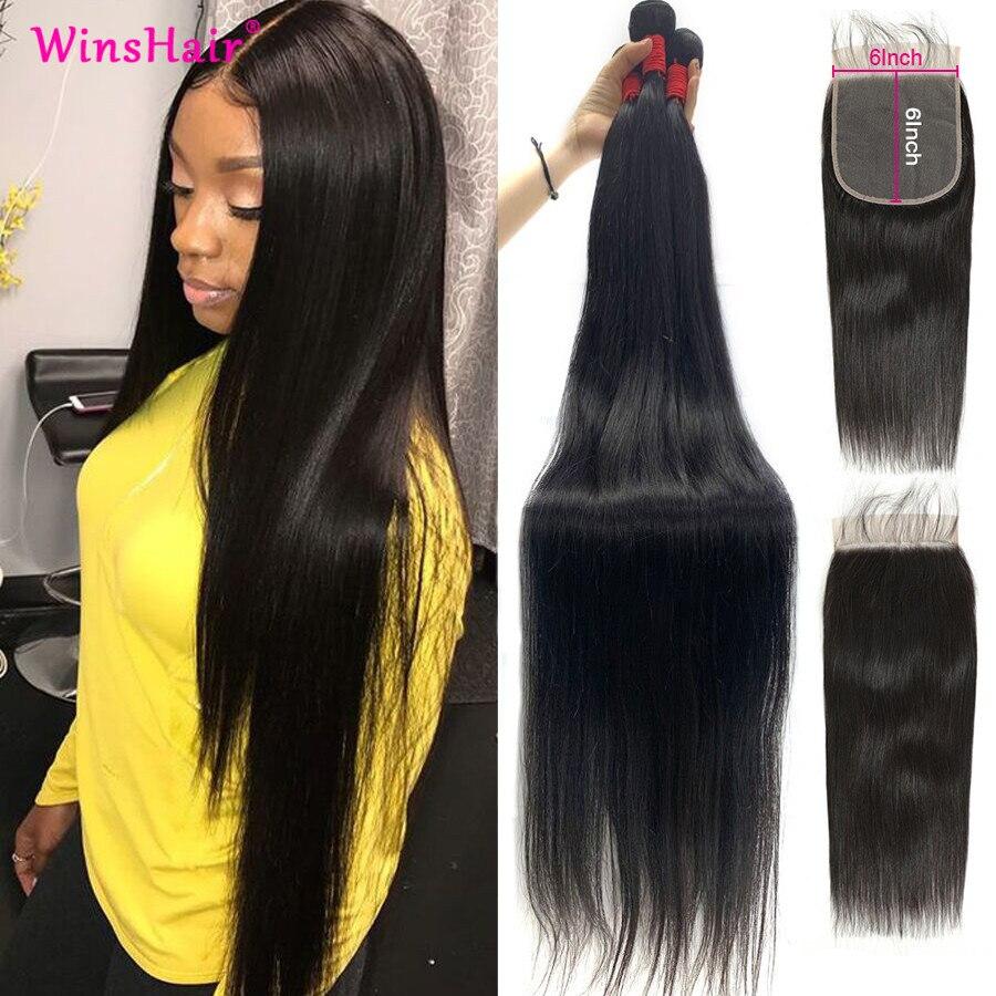 Winshair 30 дюймов прямые человеческие волосы пряди с закрытием 6x6 Кружева Закрытие и пряди бразильских неповреждённых 100% человеческие волосы п...