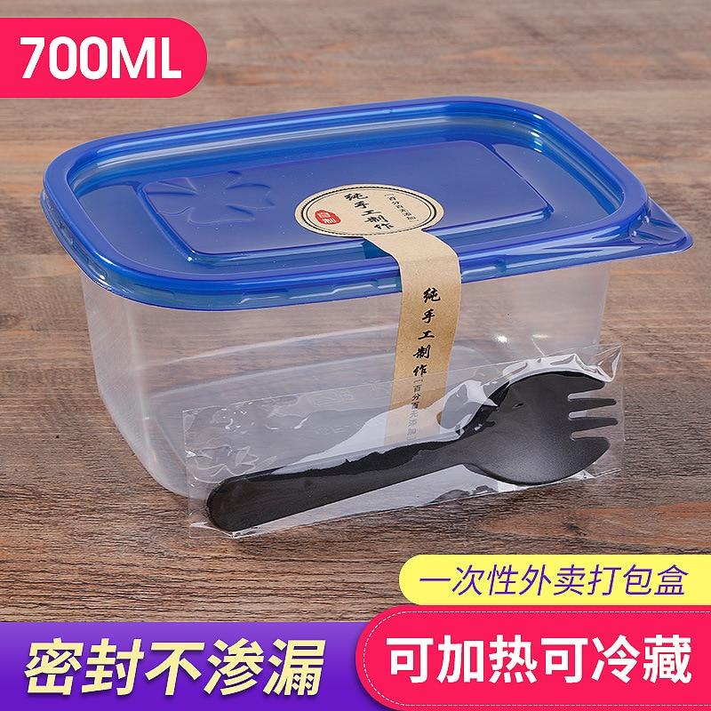 700 Bale Box Lunch Box Disposable Fruit Fishing Box Rectangular Plastic Melaleuca Cake Box Lunch Box