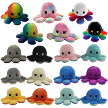 2021 Mascot Mood Two-side Doll Kids Emotional Epression Double-sided Flip Plush Toy Children octopus Toys