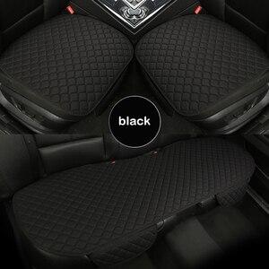 Image 2 - Аксессуары для автомобильных сидений, всесезонные удобные и дышащие защитные передние и задние подушки