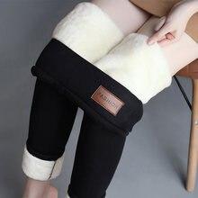 Теплые женские брюки зимние облегающие плотные бархатные флисовые