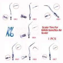 1 PCS  Dental Scaler Tip GK1 Fit for KAVO SONICFLEX scaler tip dental tools 1 pc dental universal diameter 10mm 12mm 14mm guide tip d2 for led curing light lamp dental fiber optic light guide tip rod
