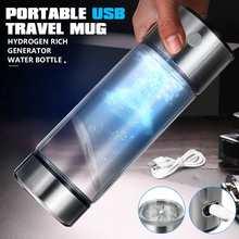 Japanese Titanium Quality Hydrogen-Rich Water Cup Two Usages Lonizer Maker Generator Super Antioxidants Hydrogen Bottle 420ml