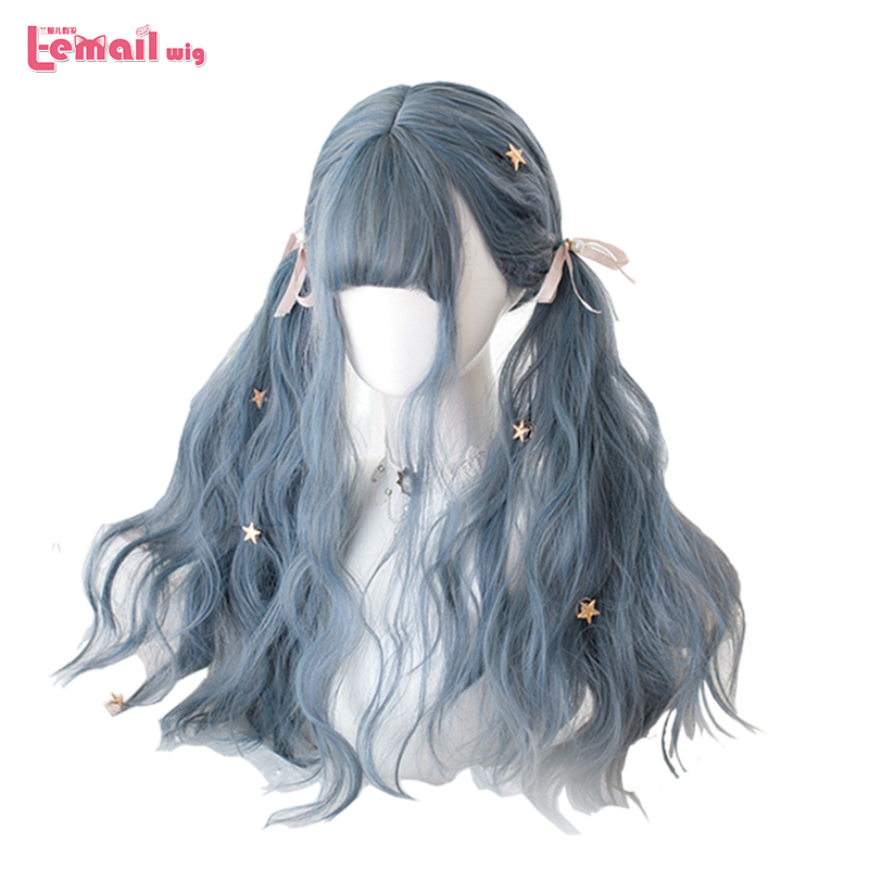 L-email Wig Long Blue Mix Grey Lolita Wigs Dusty Blue Wavy Harajuku Cosplay Wig Heat Resistant Synthetic Hair Halloween