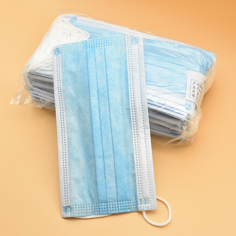 100Pcs Disposable Three-layer Protective Non-woven Mask Waterproof And Breathable Civil Mask Factory Direct Sales