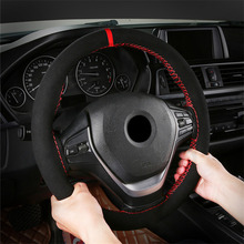 Suede Leather 38cm DIY Car Steering Wheel Cover Braid With Needles Thread Wear-resistant Winter Warm Auto Interior Accessories