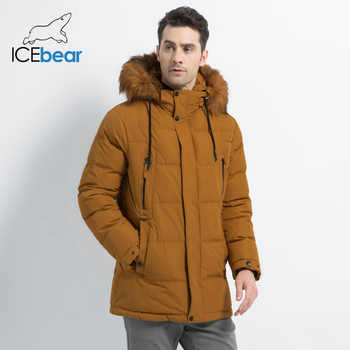 2019 New Men's Clothing Fashion Male Jacket Hooded Men's Coat Thick Warm Man Apparel High Quality Men's Winter Parkas MWD19903D - DISCOUNT ITEM  64% OFF All Category