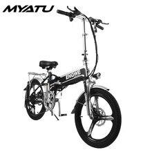 MYATU MAKE Mountain Electric Bike Full Suspension Alluminium Folding Frame 27 Speed Shimano Altus Mechanic Brake 20
