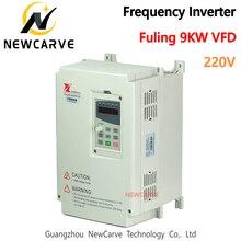 CNC VFD Inverter FuLing 9KW Frequency Converter VFD Inverter For 9KW 220V ATC Spindle Motor NEWCARVE 2 2kw vfd inverter