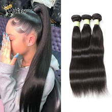 Straight Bundles 3 Bundles And 4 Bundles Remy Peruvian Hair