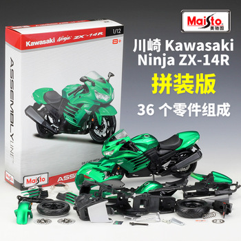 Maisto 1:12 Kawasaki ZX 14R assembled car building blocks combination alloy motorcycle model Diecast Alloy Motorcycle Model Toy maisto new 1 10ducati desmosedici alloy diecast motorcycle model workable shork absorber toy for children gifts toy collection