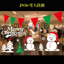 Christmas, New Year decoration supplies store post Santa snow without glue electrostatic glass window