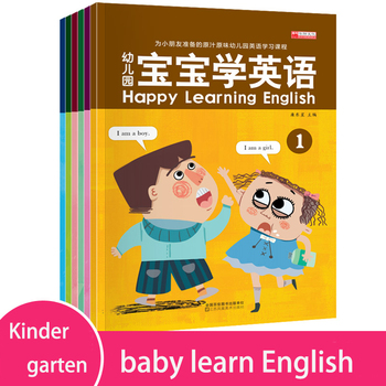 6 volumes of kindergarten English English picture books 0-6 years old children zero basic enlightenment education book basic english iv