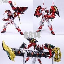 DABAN MG 1/100 Gundam Astray Red Frame Orangutan Arm Great Sword Handle Assemble Model Kits Action Figures Plastic Model