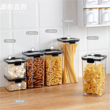 Airtight Cans Household Grains Kitchen Food-Grade Plastic Storage Boxes Snacks Nuts Dry Storage Tools Containers