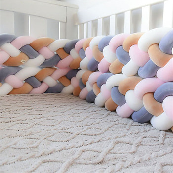 2.2M Thick Baby Bed Bumper Knot Braid Bumper Infant Cradles Pigtail for Girls Boys Crib Edge Protector Room Decor