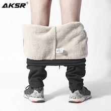 AKSR, зимние мужские спортивные штаны, уличные штаны, большие размеры, кашемировые теплые штаны, эластичные спортивные штаны для бега, мужские брюки