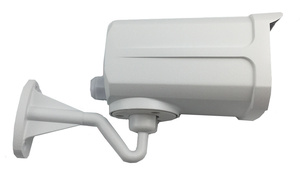 Image 2 - Sony IMX307 + 3516EV200 IP מתכת Bullet מצלמה 3MP 2304*1296 חיצוני H.265 נמוך תאורה IP66 עמיד למים CMS XMEYE ONVIF P2P