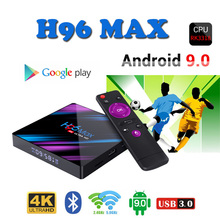 2019 best stable Media-Player Smart-Tv-Box Netflix Youtube H96MAX Max-Rk3318 android tv box 2.4/5.0G WiFi H.265 set top