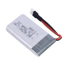 3.7V 720mAh 25C Lipo סוללה עבור סימה X5 X5C H5C X5SC X5A RC Quadcopter(China)