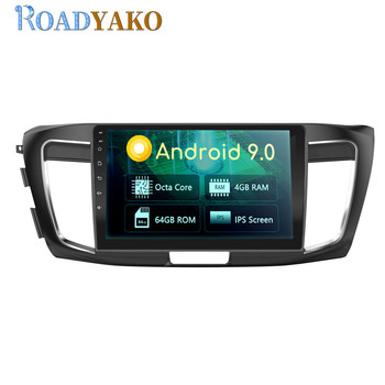 10.1'' Android Car Radio For Honda Accord 2014-2019 Stereo Autoradio Car DVD Multimedia Player GPS Navigation 2 Din image