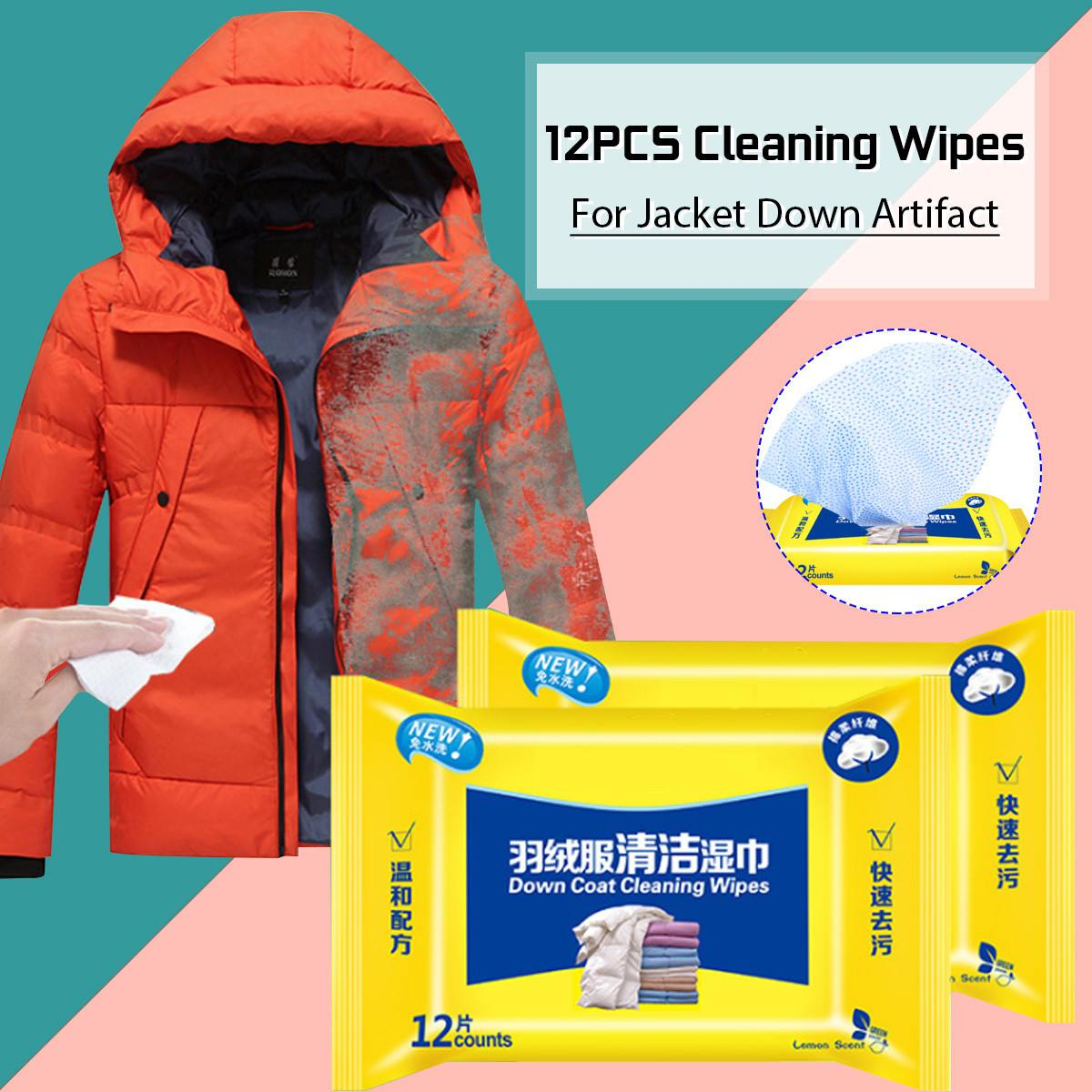 12pcs Multifunction Down Jacket Cleaning Wipes Artifact Wet Wipe Disposable Disinfection Swap Pad Travel Portable Cleaning Care