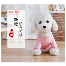 Pet Dog Hooded Sweater Soft Cotton Clothing Small Large Sizes Jacket Sweatshirt Autumn And Winter