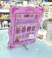 Juan Paper Princess Snowflake ni hua Children Handmade DIY Mud Pearl Clay Painting Magic Color Board Snow Mud cai ni hua(China)