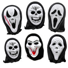 Halloween Horror Masker Grimas Hoofddeksels Duivel Screaming Grappig Eng Tricky Ghost Festival Props(China)